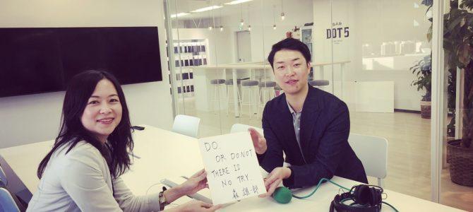 第167回 株式会社FABRIC TOKYO 代表取締役社長 森 雄一郎さん