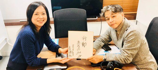 第173回 株式会社HackCamp 取締役副社長 矢吹 博和さん